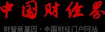 美高梅博彩娱乐官网官网