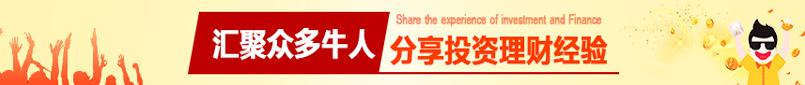 """急速赛车开户绥江举行 """"我的扶贫故事""""演讲比赛"""